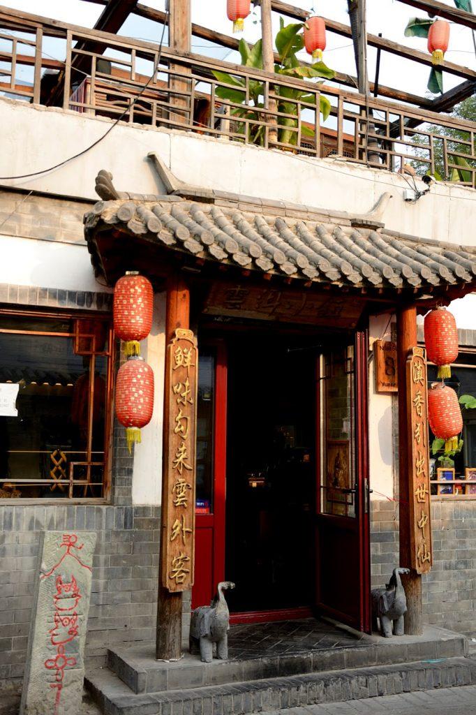 Beijing Diary: City Impressions I